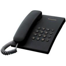 Телефонный аппарат Panasonic KX-TS2350UA